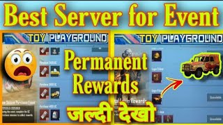 Best Country Region in PUBG Mobile for Event | Top Server/VPN in PUBG Mobile for Get Existing Reward