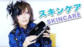 What Skincare do you use?  by fashion model Ayaka Sugiura|杉浦アヤカがこだわりのスキンケアを紹介!