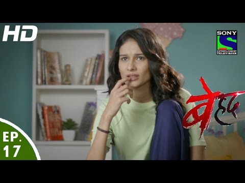Beyhadh - बेहद - Episode 17 - 2nd November, 2016
