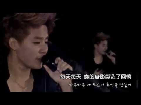 [繁中韓字] 俊秀(JYJ) - You're so beautiful(Unforgettable Live in JP)