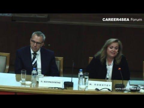 CAREER4SEA Forum - Πάνελ 1: Ναυτιλιακές Εταιρείες
