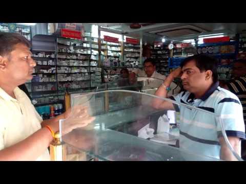 Shital medical.manjalpur.baroda. Gujarat