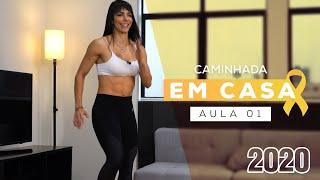Projeto #caminhadaemcasa - EXERCÍCIO PARA INICIANTES - Aula 01 - Carol Borba