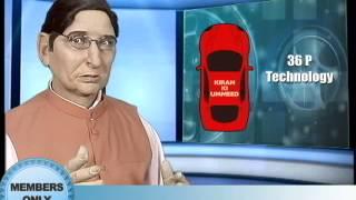 Kiran Bedi's political 'gaadi' to take on 'that' Wagon R