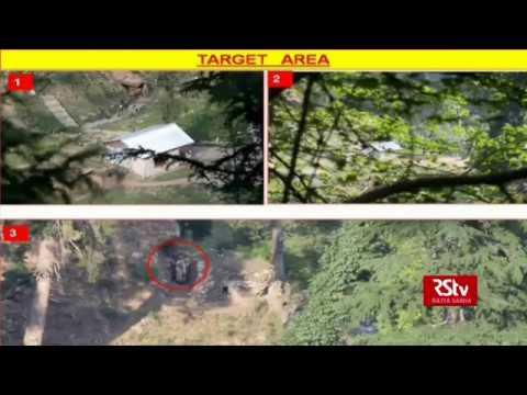 Surgical Strike on Pakistan: The original video