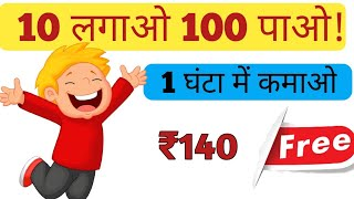 Atul Maheshwari question paper with PDF| Atul Maheshwari Exam Syllabus 2018