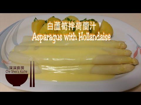 白蘆筍拌荷蘭汁 │ 蘆筍煮法 【深深廚房】 - YouTube