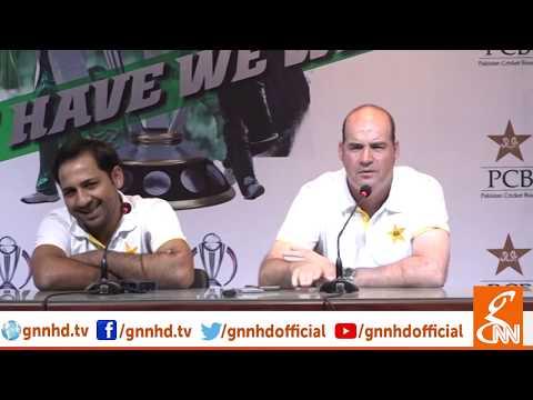 Sarfraz Ahmed and Mickey Arthur Press Conference on World Cup Selection | GNN | 22 April 2019