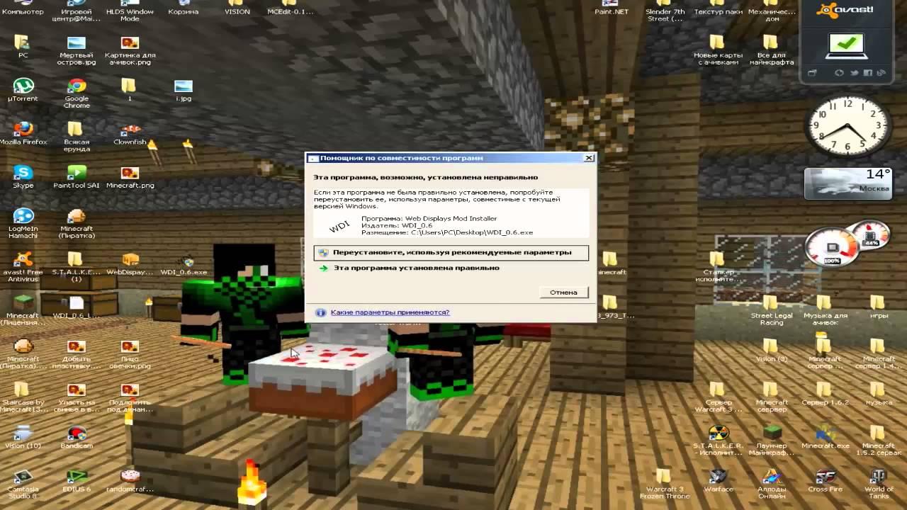 моды на майнкрафт 1.7.10 на web displays