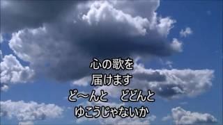 JOYSOUND配信中.