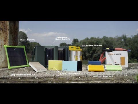 Παρουσίαση Hubsan Drones, SJCAM Action Cameras & Universal Power Banks