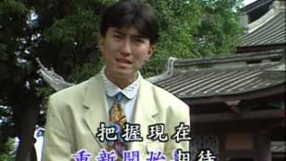 优必胜 卡拉OK - 开心新年 (VCD版) (原曲:开心家族)