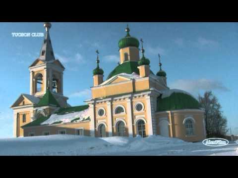 Святые места России, святыни России   Православные