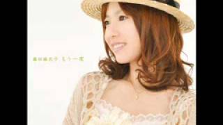 11th track from her Mou Ichido album Lyrics: 発車のベルに背中を押さ...