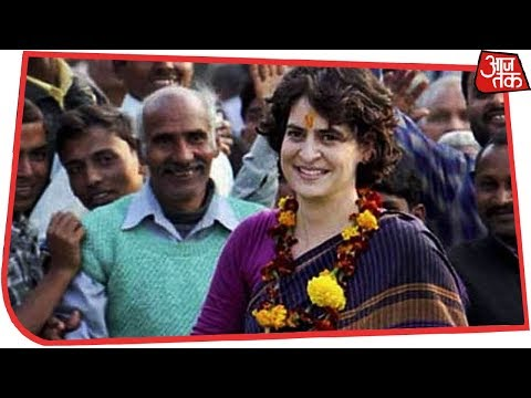 Politicians React To Priyanka Gandhi Vadra's Entry Into Mainstream Politics