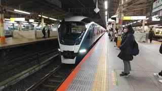 E261系 横浜駅発車