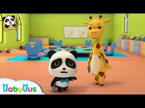 Baby Panda Wanna Win Red Flowers | Magical Magnet |Baby Panda's Magical Chinese Characters | BabyBus