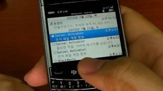 BlackBerry Bold 9700 & iPh…