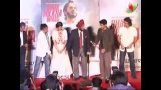Milkha Singh Launches Bhaag Milkha Bhaag Trailer | Bollywood Movie | Farhan Akhtar, Sonam Kapoor