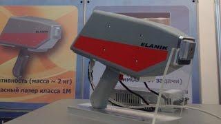 ЭЛАНИК (Элементный Лазерный Анализатор) впервые представлен на выставке(Представляем портативный элементный лазерный анализатор - ЭЛАНИК. На выставке