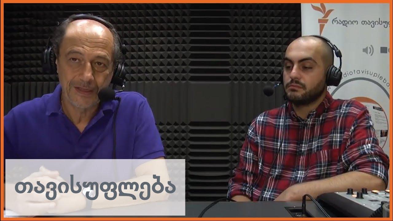 როგორ აშუქებს თვითმკვლელობას ქართული მედია
