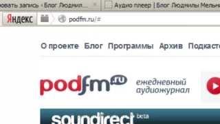 Аudio-pleer mp3. Как установить аудио плеер на на ваш сайт