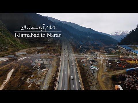 Islamabad to Naran via Hazara Motorway | Travel vlog