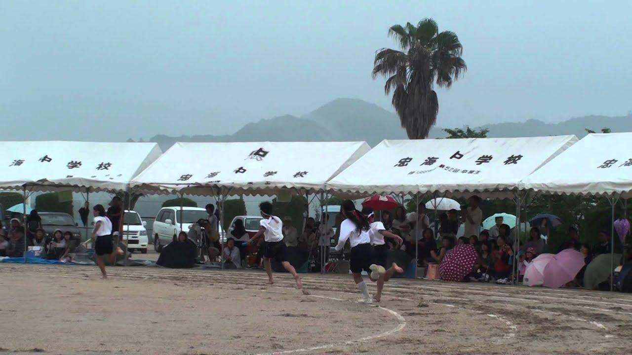 20110612 雨の中での運動会 一致団結リレー 1
