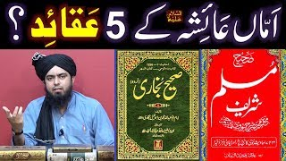 Download Video Hazrat Aayisha عليھا السلام kay 5-AQA'ID ??? Sama-e-MAOTAH Issue ??? (Engineer Muhammad Ali Mirza) MP3 3GP MP4