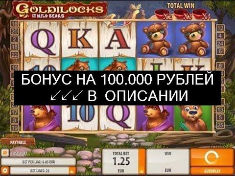 официальные игровые автоматы