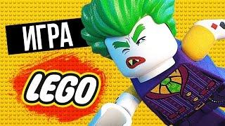 LEGO Бэтмен - ВСЕ ПРЕДМЕТЫ и ПРОХОЖДЕНИЕ