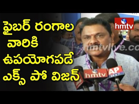 7th Cable Net Expo Vision at Hitech City | Hyderabad | Telugu News | hmtv