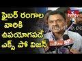 7th Cable Net Expo Vision at Hitech City | Hyderabad | Telugu News | hmtv