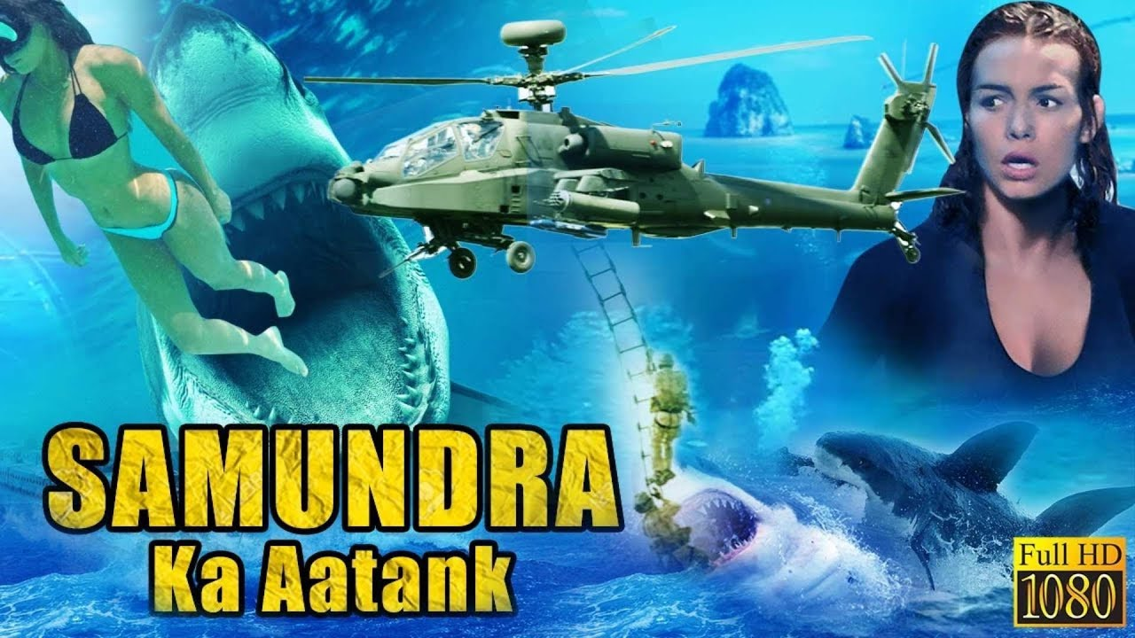 Download Terror In The Deep - Samudra ka Aatank Full Hindi Dubbed Movie   Latest Hollywood Dubbed Movies 2018