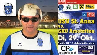 Uniqua ÖFB Cup - Achtelfinale - USV St Anna vs SKU Amstetten - Ankuendigung