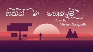 Hithin Ma Nosali Cover By Miyuru Sangeeth