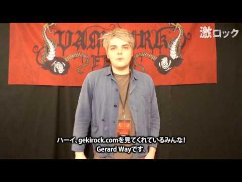 Gerard Way―激ロック 動画メッセージ