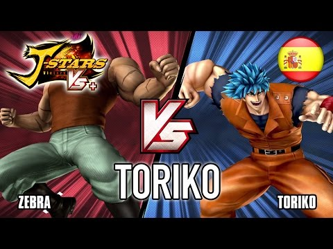 J-Stars Victory VS+ - PS4/PS3/PS Vita - Toriko (Spanish Trailer)