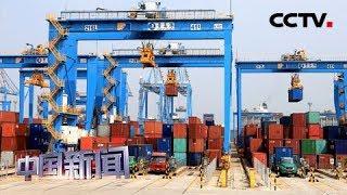 [中国新闻] 壮丽70年 奋斗新时代·山东青岛 经略海洋 打造海洋强国战略的新支点 | CCTV中文国际