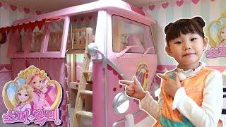 라임의 시크릿쥬쥬 | 소피루비방키즈 카페 모음 indoor playground fun for kids | johny johny