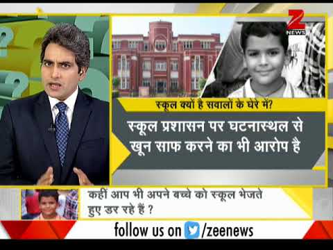DNA: Pradyuman's father files petition asking for justice in 3 weeks