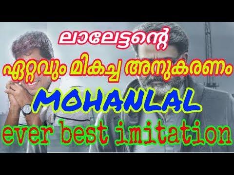 Mohanlal amazing imitation by Haseeb...