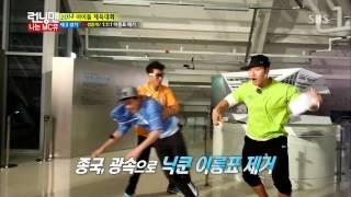 Video 140511 Running Man Kim Jong Kook Special download MP3, 3GP, MP4, WEBM, AVI, FLV Januari 2018