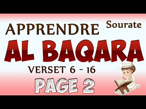 Apprendre sourate Al baqara (page 2) [V6-16] cours tajwid coran [learn surah Al baqarah]