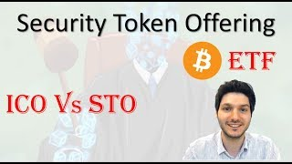 Security Token Offering & Bitcoin ETF -  ؟ICO ما هو مستقبل ال