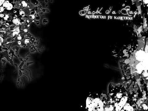 Pack Ya Bags - Rasheeda ft. Kalenna