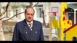 Видеоролик детского сада 247 РЖД