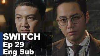 Jang Keun Suk Arrested Jung Woong In's Subordinate [Switch Ep 29]