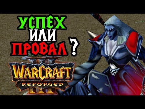 FUTURE OF WARCRAFT | ВАРКРАФТ 3