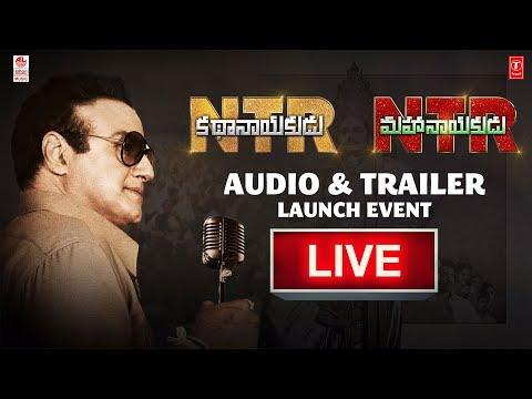 NTR Biopic Audio Launch LIVE | Nandamuri Balakrishna | Krish | NTR Kathanayakudu | NTR Mahanayakudu